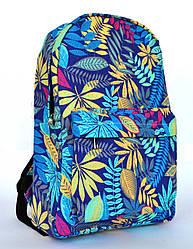 Универсальный рюкзак для школы и прогулок 623 синий