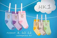 Носки трикотажные НК 1 Бемби