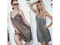 Свободное летнее платье с блестками 31041, фото 1