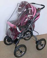 Дощовик для коляски на зав'язках (для прогулянкової коляски)