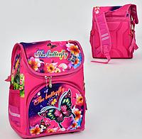 Школьный рюкзак N 00117 (50) The Butterfly  2 кармана