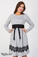 c0d70c90cfbb Платье для беременных и кормящих Medina р. 44-50 ТМ Юла Мама Серый меланж