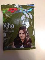Хна для волос Hebal Mehendi Неха Хербал Мехенди 3 пачки по 20 г