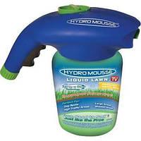 Ручной гидропосев газона Hydro Mousse .