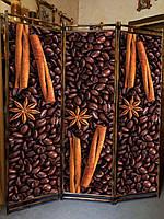 """Ширма """"Кофе с корицей """" 170х150см"""
