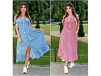 Длинное платье-сарафан в полоску на пуговицах 30934, фото 1