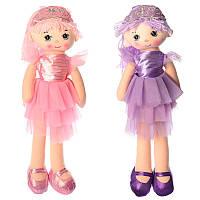 Кукла (x12283) 42 см