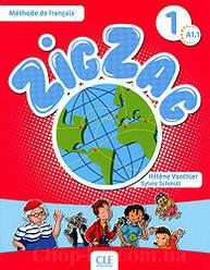 Учебник ZigZag 1 Méthode de Français — Livre de l'élève avec CD audio