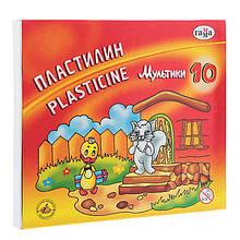 """Пластилін """"Мультики"""", кор., стек, 200 г, 10 кол."""