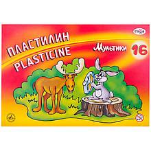"""Пластилін """"Мультики"""", кор., стек, 320 г, 16 кол."""