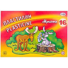 """Пластилін """"Мультики-2"""", стек, 320 г, 16 кол."""