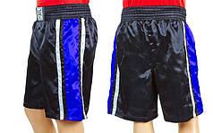 Трусы боксерские ELAST ULI-9014-BKB (полиэстер, р-р M-XL, черные, синяя полоса)