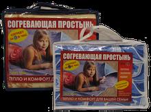 Простирадло з підігрівом (електроковдра) полуторна ТМ Тріо (Україна). Економно та екологічно.