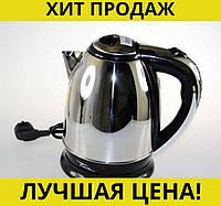 Электрочайник domotec ms-a19!Скидка