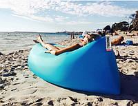 Надувной диван лежак Lamzac Hangout (Ламзак)!Скидка