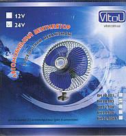 "Вентилятор 8"" BH.24.806 метал. 24V полностью закрытый"