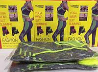 Yoga sets костюм для Йоги, Фитнеса, Бега, Спорта, Спорт костюм, лосины!Скидка