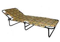 Раскладушки алюминиевые на ламелях и с матрасами. Лежаки для бассейнов, аквапарков, пляжей, саун