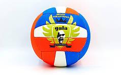 Мяч волейбольный GALA VB-5118 (PVC, №5, 3 слоя, сшит вручную)