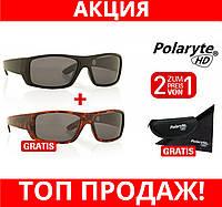 Антибликовые поляризованные очки Polaryte HD!Хит цена