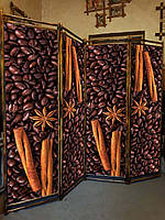"""Ширма """"Кофе с корицей """" 170х200см"""