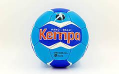 Мяч гандбольный КЕМРА HB-5407-0 (PU, р-р 0, сшит вручную, синий-темно-синий)