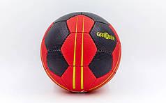 Мяч гандбольный КЕМРА HB-5409-0 (PU, р-р 0, сшит вручную, черный-красный)