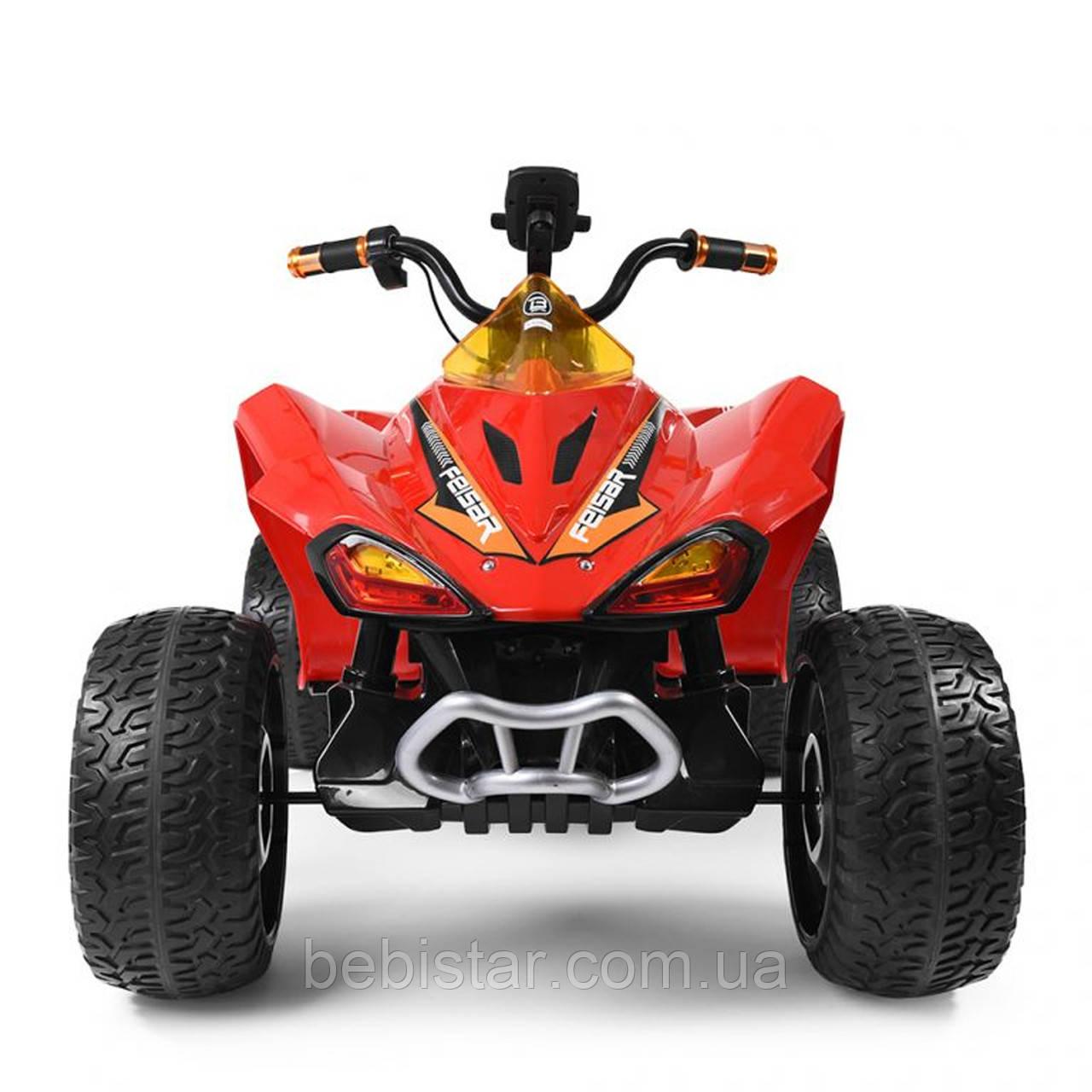Детский электромобиль-квадроцикл красный M3620EL-3 Red деткам 2-8 лет мотор 2*35W