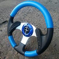 Руль Momo №579 (синий) с переходником на Таврию.