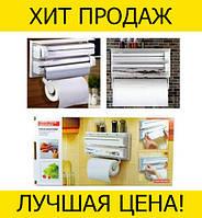 Держатель для бумажных полотенец 3 в 1