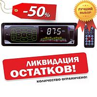 Автомагнитола MP3 3886 1DIN + сенсорный дисплей (ISO,RCA,USB/SD/MMC)