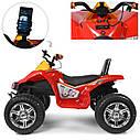 Детский электромобиль-квадроцикл красный M3620EL-3 Red деткам 2-8 лет мотор 2*35W, фото 3