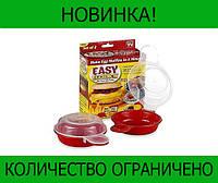 Воздушная яичница Easy Eggwich!Розница и Опт