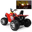 Детский электромобиль-квадроцикл красный M3620EL-3 Red деткам 2-8 лет мотор 2*35W, фото 4