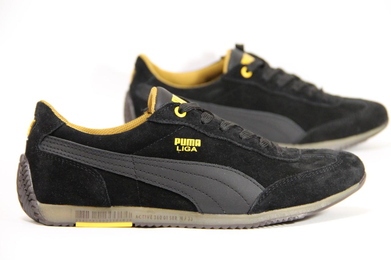 Мужские туфли кроссовки замшевые EGOIST Liga