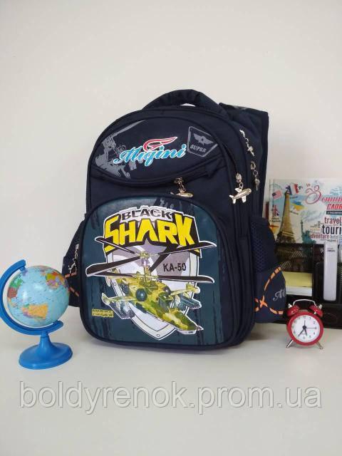 fe40c866fb9a Подростковый школьный рюкзак для мальчика с анатомической спинкой Вертолет  (разные цвета) - БолдыренОК в
