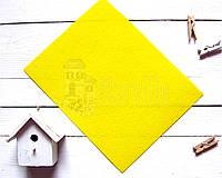 Фетр корейский жесткий №17 желтый (820)