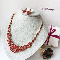 """Набор """"Рина"""" серьги и ожерелье, красный цвет., фото 1"""