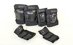Защита для взрослых наколенники, налокотники, перчатки ZEL SK-4680BK METROPOLIS (р-р M-L, черная)