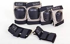Защита для взрослых наколенники, налокотники, перчатки ZEL SK-4680GR METROPOLIS (р-р M-L, серая)