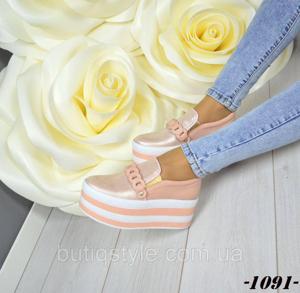 39 размер! Туфли женские на макси подошвеr  пудра,натур.кожа (сатин)