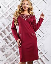 Платье с перфорацией на груди больших размеров (2337-2336-2335 svt), фото 2
