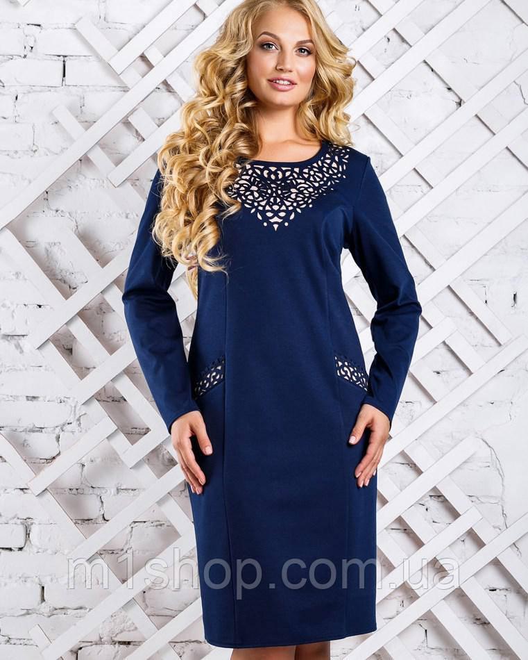 Платье с перфорацией на груди больших размеров (2337-2336-2335 svt)