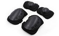 Защита тактическая наколенники, налокотники BC-4039-BK (р-р XL, ABS, полиэстер 600D, черный)