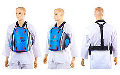 Защита корпуса (жилет) тренера PU ZEL ZB-5071-B (безразмерная, крепл. на липучках, синий)