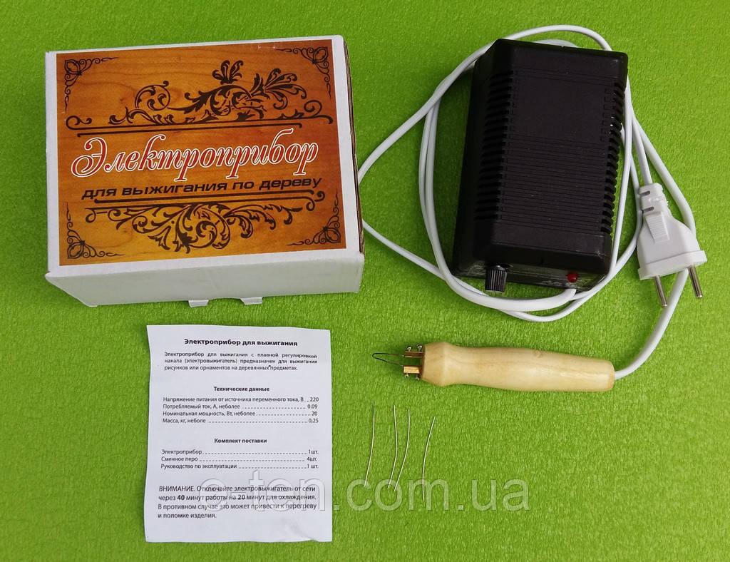 Электроприбор для выжигания по дереву с плавной регулировкой накала (быстро заменяемый наконечник-жало)