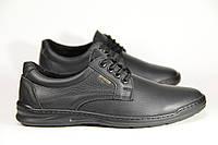 Мужская повседневная обувь из натуральной кожи EGO 02