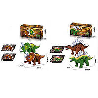 Динозавр1381-1382