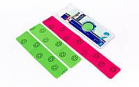 Кинезио тейп преднарезанный WAIST (Kinesio tape) эластичный пластырь (тип I-30см, 20см)