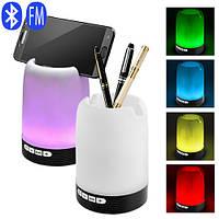 Портативная Bluetooth-колонка HF-Q6, подставка, стакан, светильник RGB, радио